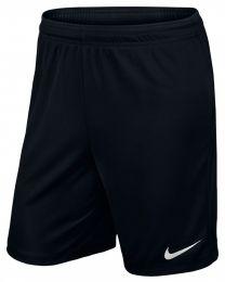 Nike Short Zwart VVK